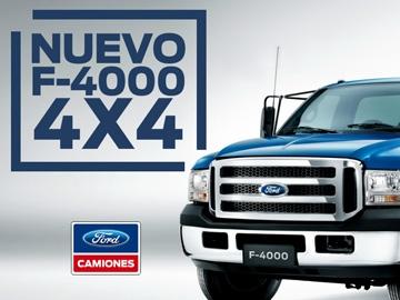 Presentación Ford Camiones | 2017